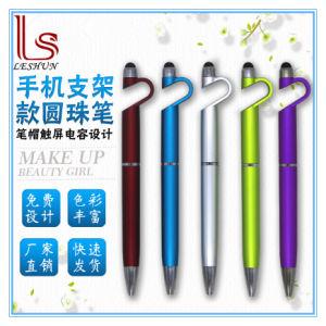 Le Code QR de support de téléphone mobile condensateur peint stylo plume de signature