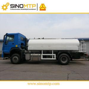 15000Lタンクが付いている4X2 HOWOの燃料タンクのトラック