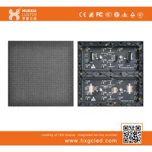 Для использования внутри помещений P3 192*192 мм полноцветный светодиодный экран модуля для торгового центра