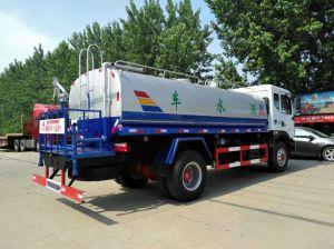 Dongfeng 4X2 14ton水スプリンクラータンクトラック