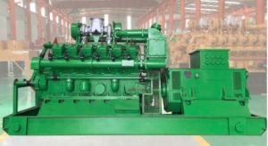 Проект под ключ биомассы электростанции газового питания электрический генератор