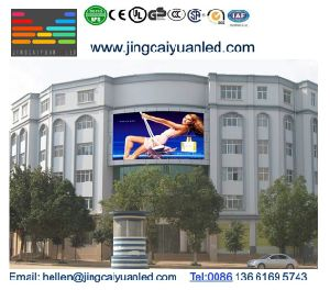 P5 al aire libre de alta definición de cortina LED pantalla LED
