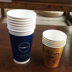 Одноразовые биологическому разложению холодной горячей изоляции одностенного кофе чашку бумаги