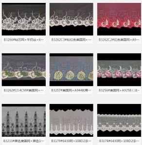 カーテン/服レーザーのレースのトリムのための美しいレースファブリック