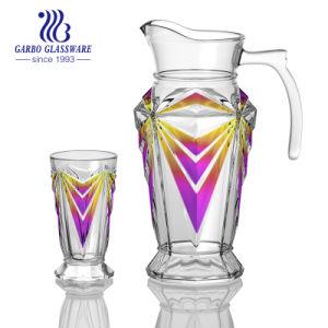 スプレーカラーガラス飲むセット7PCSの飲むガラスの水差しはセットした(GB12057SD-P3)