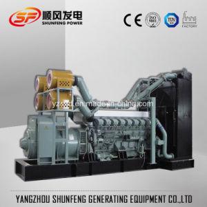 1MW de generación de energía diesel eléctrico con motor Mitsubishi