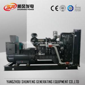 gruppo elettrogeno diesel di energia elettrica di 300kw Cina Shangchai