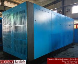 Ventilateur air de haute efficacité vis Type de refroidissement compresseur à air