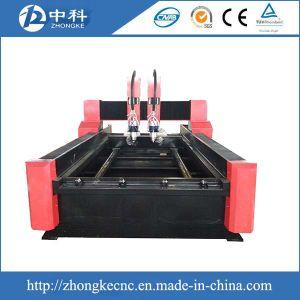 平らな、回転式二重使用の石CNCのルーター