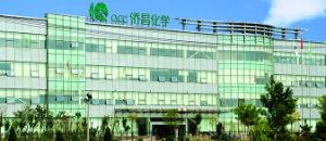 Edificio de estructura de acero de gran altura (HX12070519, ha exportado 200, 000 toneladas)