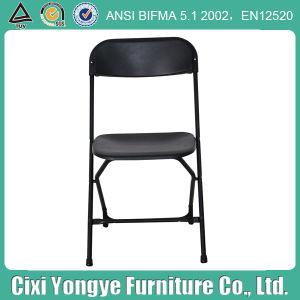 Metal Frame를 가진 상업적인 Seating Black Plastic Folding Chair