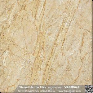 De rode Tegel van de Vloer van het Porselein van het Bouwmateriaal Volledige Opgepoetste Verglaasde (600X600mm, VRP6D004)