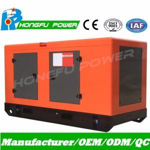 Puissance du générateur diesel Cummins avec 125kVA pour l'utilisation commerciale de veille