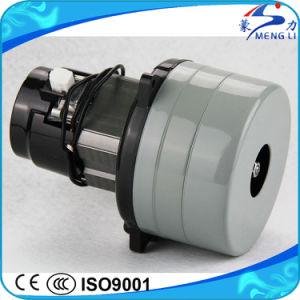 중국 공장 AC 건습 진공 청소기 모터 GS 03mA