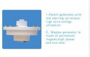 gerador de turbina vertical do vento de 800W 48V para o uso do barco
