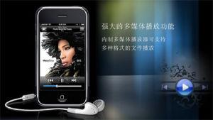 3.2 Zoll PDA Mobile