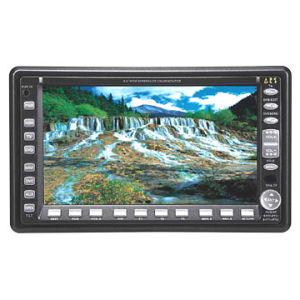 LCD는 감시한다 (Vk-6502)