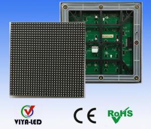 Módulo SMD LED RGB al aire libre