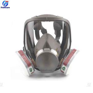 Completo Máscara Respirador Rosto da China, lista de produtos de ... a260fc7d48