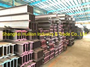 Material de Construcción de metal laminado en caliente viga H (ASTM) para la construcción
