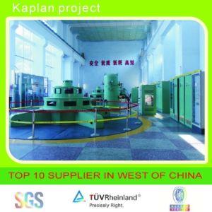 Kaplan-Turbine-Triebwerkanlage (ZDJP520-WJ-200)