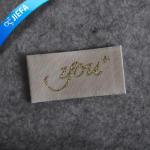 중국 공장 주문 얼룩 의복에 의하여 길쌈되는 레이블