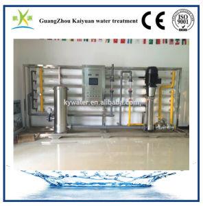 Guang Чжоу производитель питьевой воды фильтрации обратного осмоса