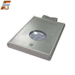 Integreerde het MonoComité van de Batterij van het lithium ZonneStraatlantaarn