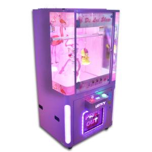 クレーンゲーム・マシンの切口賞切口のおもちゃのせん断の人形のギフトの販売の爪クレーン機械を切りなさい