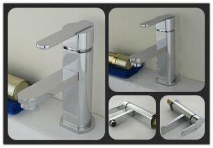 高品質及び競争の真鍮の洗面器のコック(TRB1007)