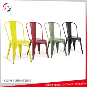 Portable Tolix chaises de jardin de petite taille (NC-09) –Portable ...