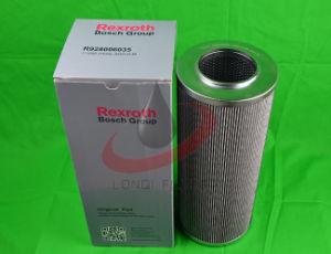 비취 HP3202A06na 연결기 기름 필터