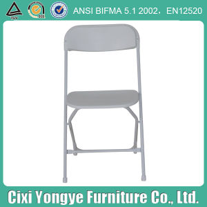 Powder Coated Frame를 가진 백색 Poly Plastic Folding Chair