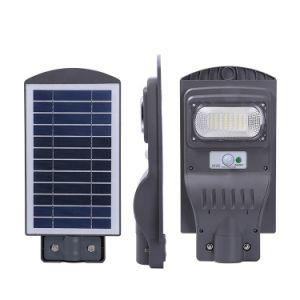 IP65 для использования вне помещений водонепроницаемый солнечной энергии лампы все в один светодиод солнечной уличных фонарей