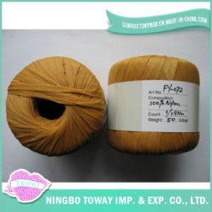 Eco-friendly de luz Aspecto de lana de poliéster bebé Fancy Yarn (FY-072)