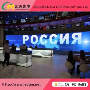Prix de gros de la publicité intérieure P2.5 Ecran Affichage LED de la Vision des médias