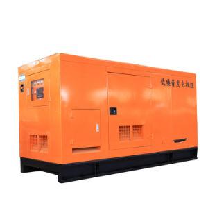 OEMは高力重い発電機を使用して別をサポートした