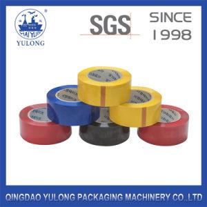 収縮BOPPテープ、粘着テープ、密封テープ。 包装テープ