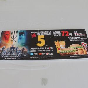 Tj PVC泡のボードPVCシートの印刷の物質的なボードの印