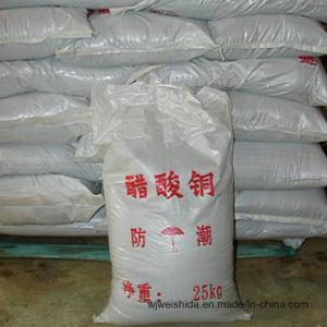 Qualité de réactif acétate cuprique monohydraté