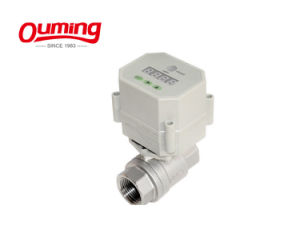 Электрический Автоматический поток шаровой клапан с Actuaor