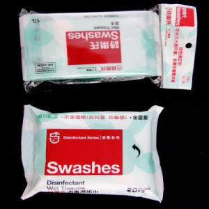 Refuerzo lateral laminado húmeda de la bolsa de papel tisú (SB-001).