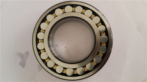 Roulement à rouleaux sphériques à rotule industrielle Koyo 21307