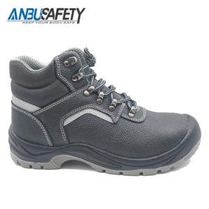 China Puntera Cuero Calzado de Seguridad, el trabajo de oficina Zapatos, calzado de seguridad de la industria del calzado de seguridad, la construcción, los hombres Zapatos de seguridad