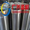 Del pozzo tubo di filtrazione in sotterraneo di uso specialmente