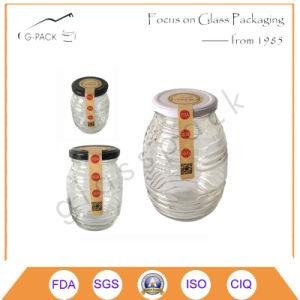 مجموعة من 3 زجاج تخزين مرطبان مع معدنة غطاء, طباعة يتوفّر