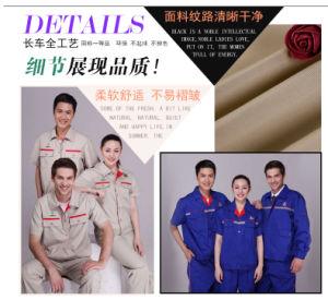 A rigidez de fino algodão sarjado vestuário de tecido de poliéster