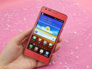Originele S2 GSM van de Telefoon van de Cel van de Telefoon van I9100 Androïde Telefoon Geopende Telefoon Slimme Telefoon