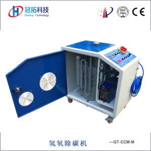 システム発電機をきれいにするHhoカーボンクリーニング機械エンジン部分