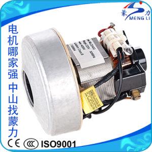 Alta calidad de fabricación china Aspirador AC motor (ML-G)